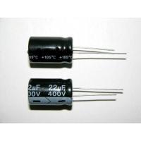 330UF 10V电解电容