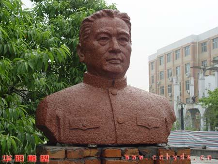 重庆华阳景观雕塑设计工程有限公司位居四川美院旁,是一家集