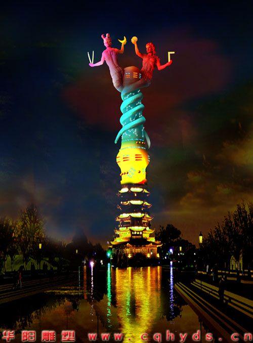 重庆华阳景观雕塑设计工程有限公司位居四川美院旁,是一家