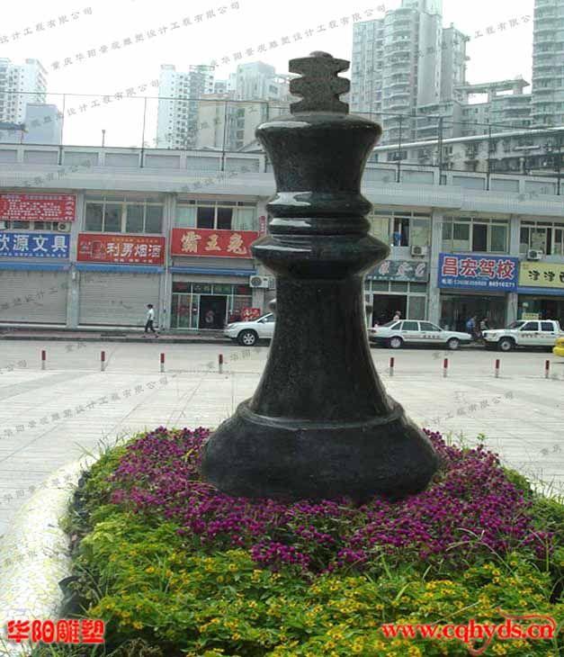 校园雕塑 国际象棋雕塑 重庆雕塑学校雕塑 石雕刻