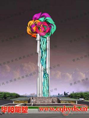 城市雕塑/广场不锈钢雕塑/贵州雕塑/贵州雕塑设计