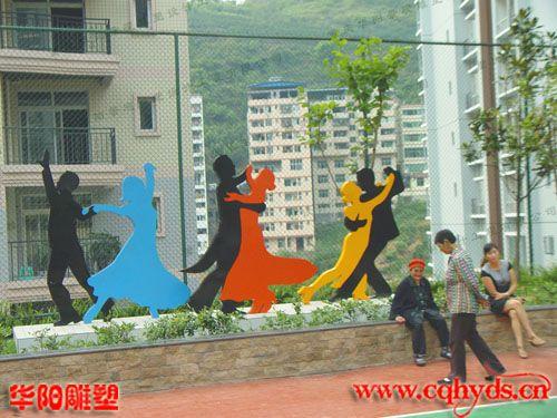 重庆华阳景观雕塑设计工程有限公司 联系人  冉老师 联系电话  023