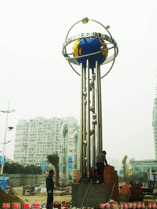 四川雕塑/四川雕塑公司首选重庆华阳景观雕塑公司