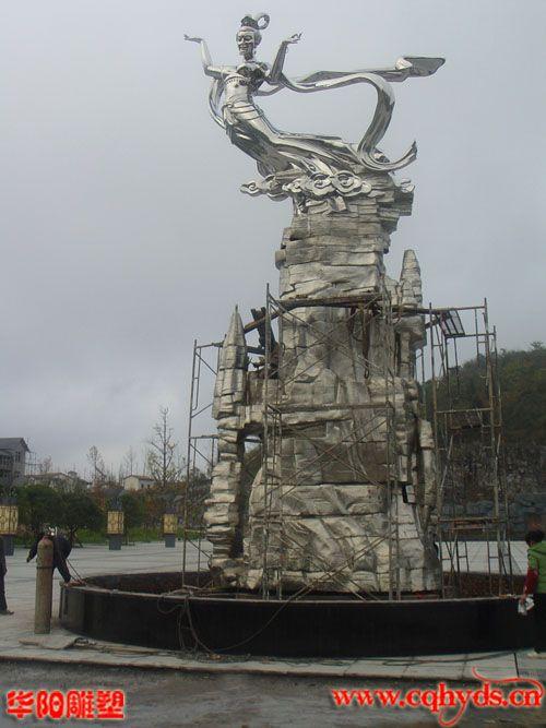 景观雕塑; 城市雕塑; 校园雕塑; 浮雕壁画; 雕塑设计 公司地址: 重庆