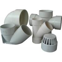 PVC管件