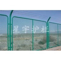 星宇公路、鐵路護欄網、道路防護網報價