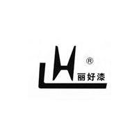 东阳市华日涂料化工有限公司