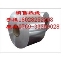 S315MC寶鋼熱軋酸洗板S355MC國產拉伸材料S420M