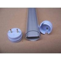 pc管 LED日光管 LED节能灯管外壳 LED日光管外壳