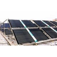 太阳能中央热水系统