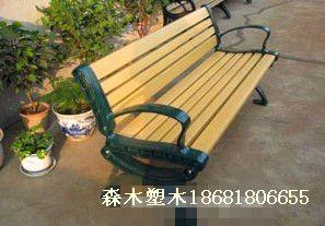 绵阳园林椅 绵阳公园椅 绵阳塑木地板产品图片,绵阳园林椅 绵阳公园