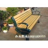 绵阳园林椅、绵阳公园椅、绵阳塑木地板