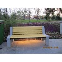 兰州公园椅、甘肃兰州塑木公园椅、兰州园林座椅