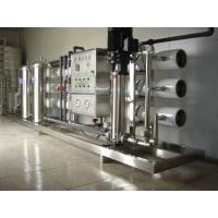 天津TYRO-6000纳滤净水设备