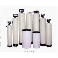 天津TYRH-4000锅炉软化水设备