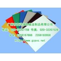 18mmPVC客车专用板,PVC汽车专用板生产厂家