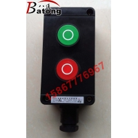 BZA8050-A2防爆防腐主令控制器 紅綠按鈕
