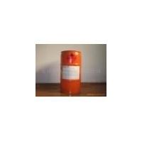 供应CIBA-EFKA3277流平、消泡剂