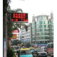 供应噪声测量混响测量测量报告