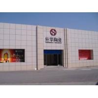 天津、北京、升华陶瓷招商。