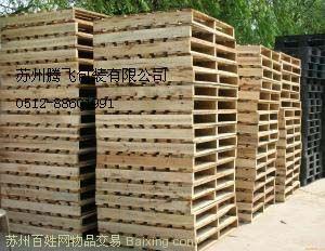 常州木包装箱 常州木箱 木制包装箱 模具箱 栈板