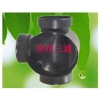 西宁异径三通塑料检查井13991916784(图)
