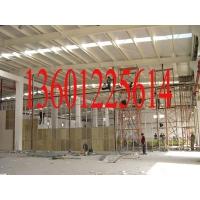 金元纤维增强硅酸盐板 3小时防火硅酸盐墙板