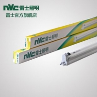 供应NDL28-T5雷士商业照明T5支架