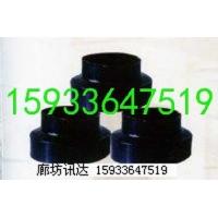 熱收縮防水端帽/輻射交聯聚乙烯防水帽/熱縮帽/防水端帽
