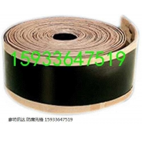 輻射交聯聚乙烯熱收縮纏繞帶/熱收縮帶/熱縮帶