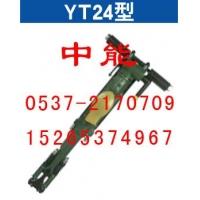 YT24凿岩机材质