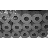 EPDM保温管  INSULATION TUBE