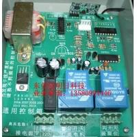 电动伸缩门控制器电动门控制箱