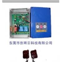 电动门配件、伸缩门配件、伸缩门遥控器