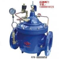 成都800X压差旁通平衡阀,500X泄压阀,700X水泵控制