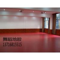 专业舞蹈地胶,舞蹈地胶板,舞蹈教室地板胶报价