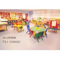 幼儿园pvc塑胶地板,幼儿园塑胶地板价格,幼儿园地板 地胶