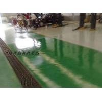 麦斯维特环氧树脂自流平地坪