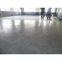 麦斯维特经济实用型混凝土固化剂