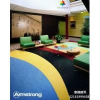 阿姆斯壮亚麻地板 纯天然最环保创意地材 意趣建材