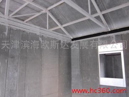 写字楼招商_轻质墙体 隔断墙 外墙板 轻质楼板 屋顶板 - 九正建材网