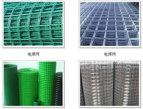 建筑用网|铁丝网|防护网|隔离网