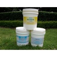 环氧树脂水性地板蜡|优质PVC地板蜡|防静电地板蜡