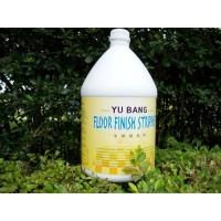 深圳环保优质防静电地板蜡