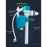 供应申亚sy02水箱配件—侧进水阀