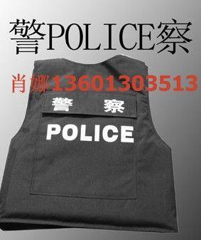 北京哪里賣軟質凱夫拉防彈衣-- 東方強晟