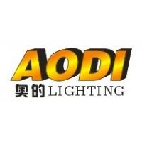 中山市奥的工程灯具灯饰厂