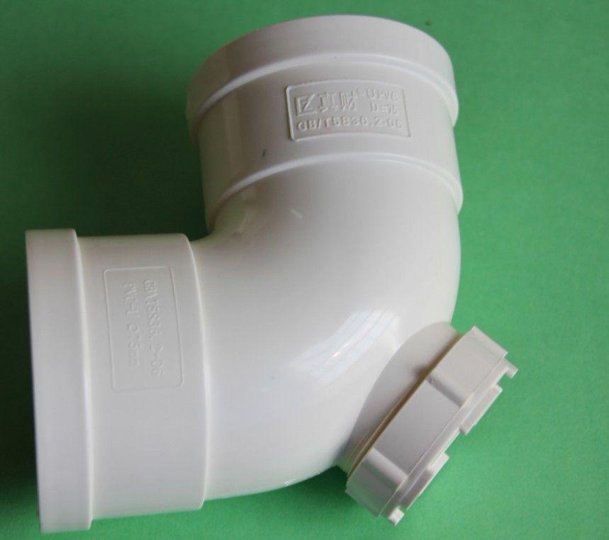 供应真财牌国标PVC管件 90度带口弯头 110mm