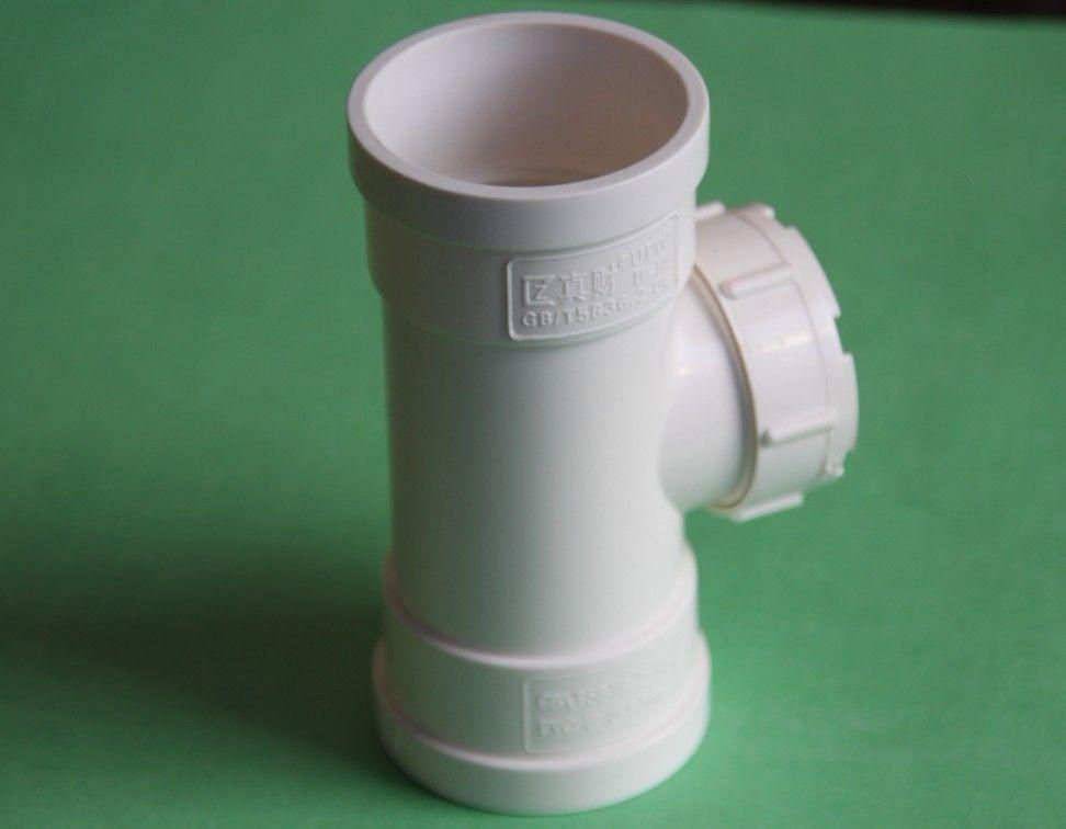 供应真财牌国标PVC管件 立管检查口 50mm