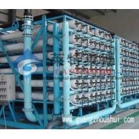 反渗透水处理系统--广州逆渗透水处理设备
